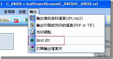 image_thumb1