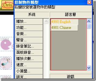 image_thumb2