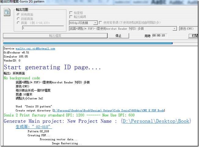 clip_image002[22]
